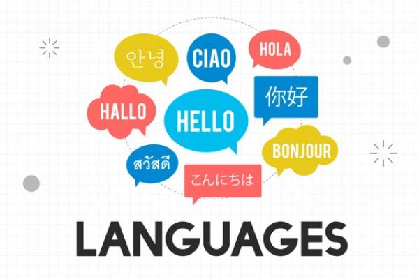 лесно изучаване на чужд език