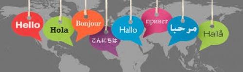 онлайн изучаване на чужд език