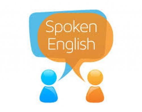 как да изучаваме английски език