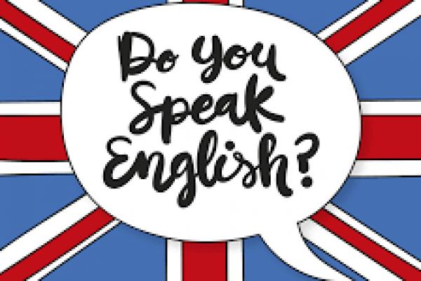 думи на английски език