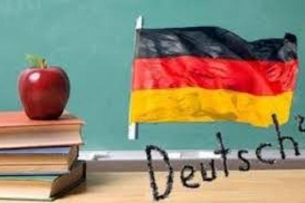 интересни думи на немски език