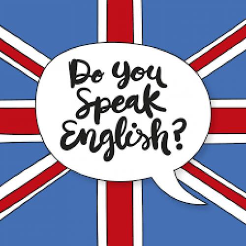 защо да изучаваме английски език