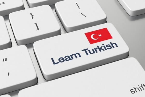 учене на турски език