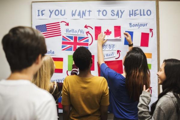 изучаване на чужди езици